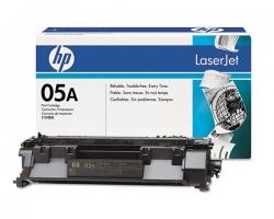 Prázdný toner HP CE505A - výkup