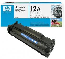 Prázdný toner HP Q2612A - výkup